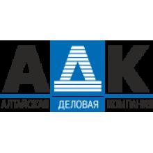 «Алтайская деловая компания» город Барнаул