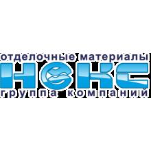 «Нэкс» город Барнаул