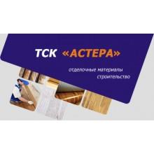 «Астера» город Барнаул