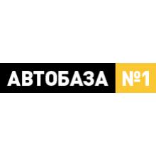«Автобаза №1» город Барнаул
