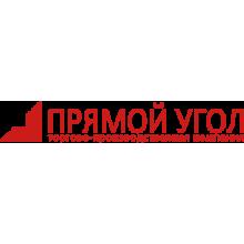 «Прямой угол» город Барнаул